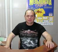Streltsov Vladimir