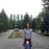 Зинченко Руслана