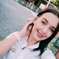 Паламарчук Анна Игоревна