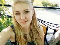 Щербина Елена
