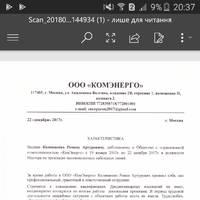 Коливаенко Роман