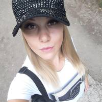 Яремчук Екатерина Андреевна