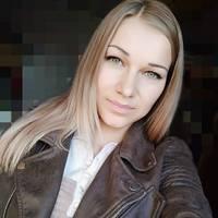 Корховая Виктория Александровна