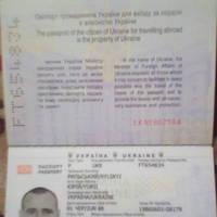 Рыльский Юрий Николаевич