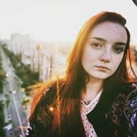 Старцева Надежда Юрьевна