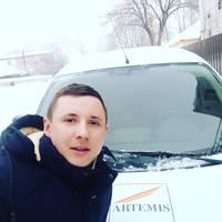 Стояновский Артем Владимирович