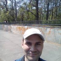 Савран Сергей Владимирович
