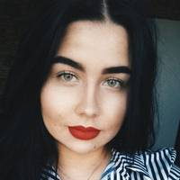 Руденко Дарина Владимировна