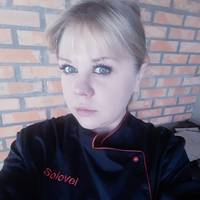 Сардаківська Тетяна Анатоліївна
