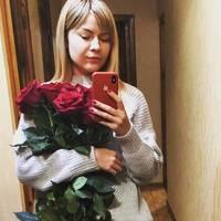 Дудина Алина Петровна