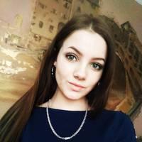 Кос Юлианна Владимировна