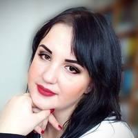 Герук Яна Вадимівна