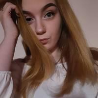 Краснюк Кристина Витальевна