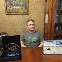 Иванцов Александр Николаевич
