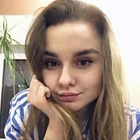 Кущий София Сергеевна