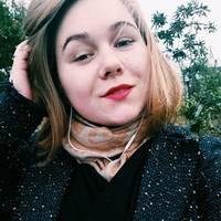 Пєшая Анна Олексіївна