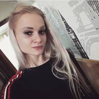 Котко Алина Андреевна