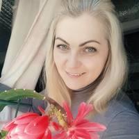 Рамьянова Ирина