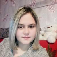 Бочкар Дария Юрьевна