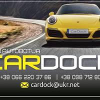Car Dock