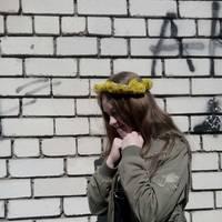 Цыгыпа Анастасия Романовна