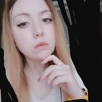 Ковалик Анна Олеговна
