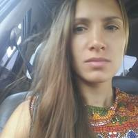 Немченко Анна Евгеньевна