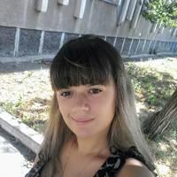 Виговская Кристина Ивановна