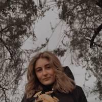 Абрахманова Каріна Вікторівна