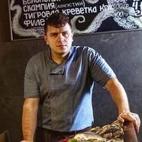 Саркисян Дмитрий Юрьевич