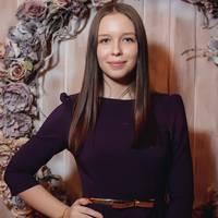 Галишин Юлия