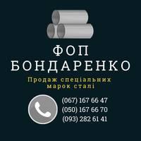 Бондаренко Олександр