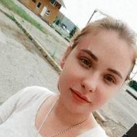 Крамер Карина Андреевна