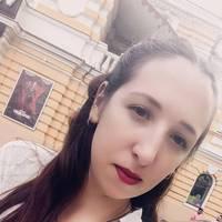 Чепрасова Екатерина Сергеевна