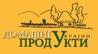 Усатенко Є.Ю., ФОП