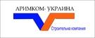Аримком-Украина, ООО
