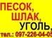 Иванов Р.А., ФЛП