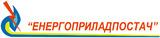Энергопрыладпостач, ООО
