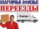 Билецкий С.А., ФЛП