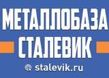 Сталевик, ЧП