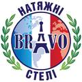 BRAVO, ФЛП