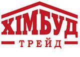 Химбудрезерв, ООО