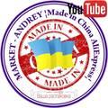 Market-andrey, ЧП