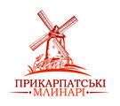 Прикарпатські Млинарі, ТОВ