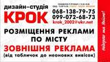 Клименко Ю. В., ФЛП