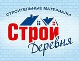 Строй деревня, ФЛП