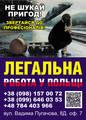 Матвиенко С., ФОП